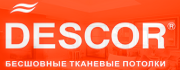 descor_logo