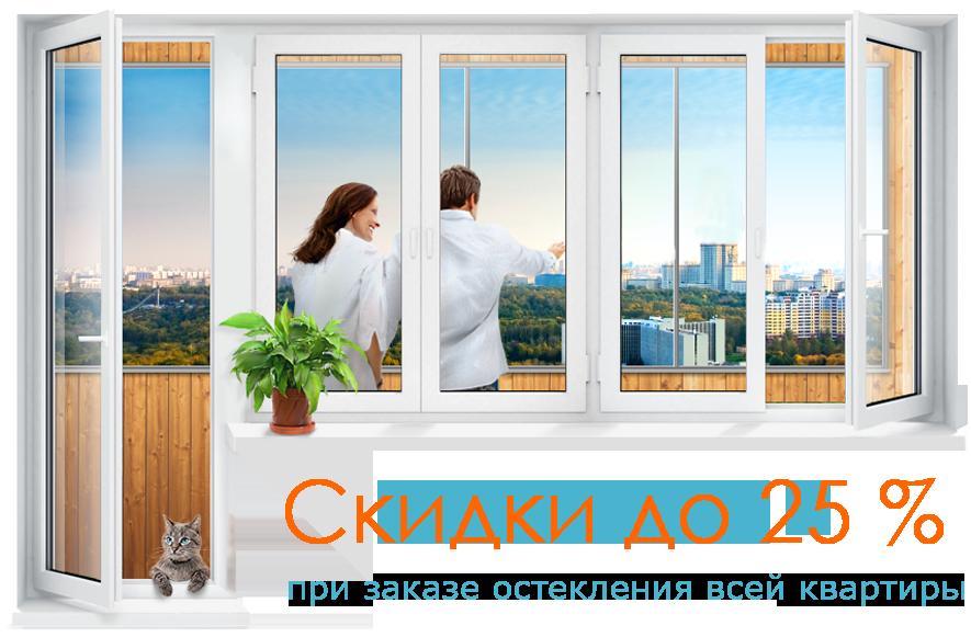 Заказать пластиковые окна в Томске и Северске от компании Альфа строй. Пластиковые окна в Томске цены от производителя!